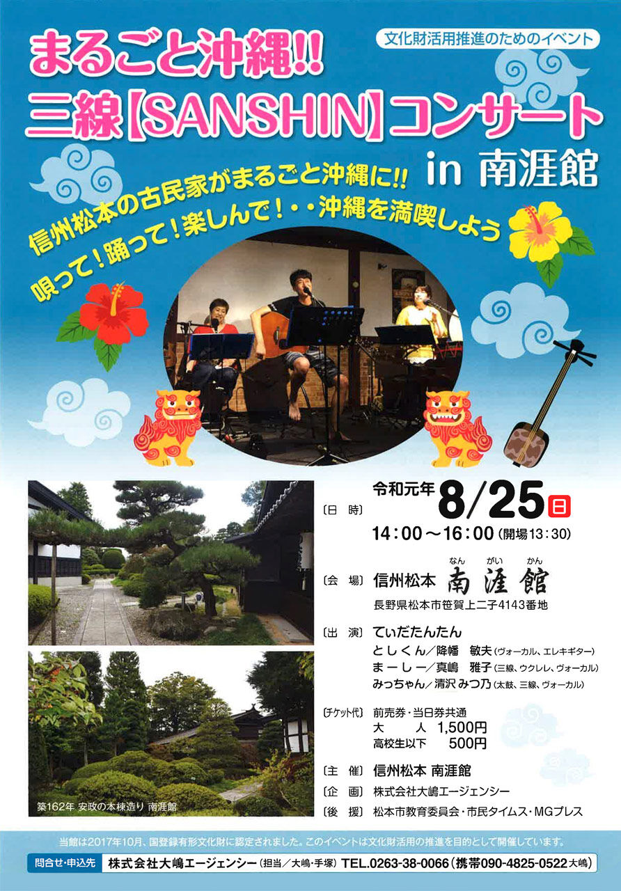 concert_01_l (4)