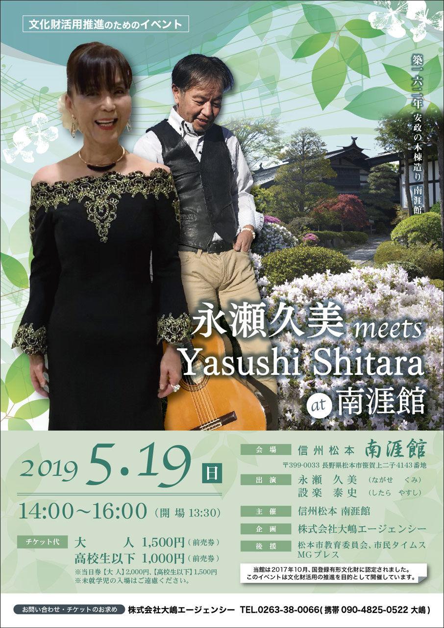 concert_01_l (1)