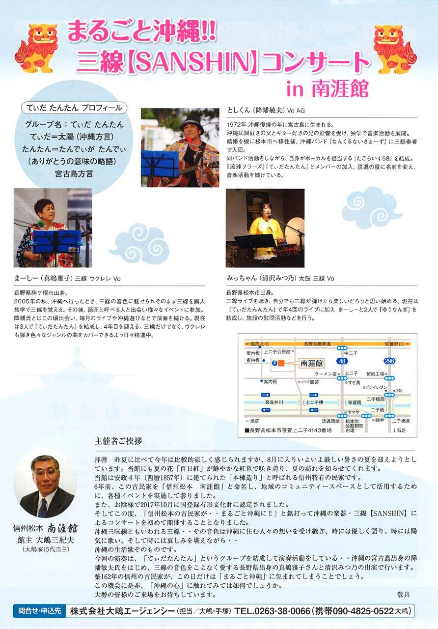concert_02_l