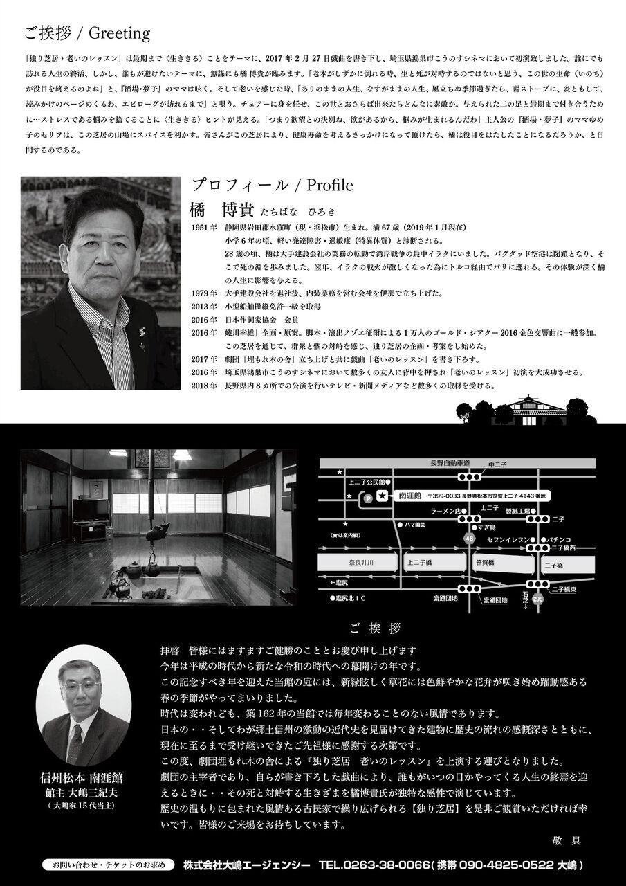 concert_02_l (3)22