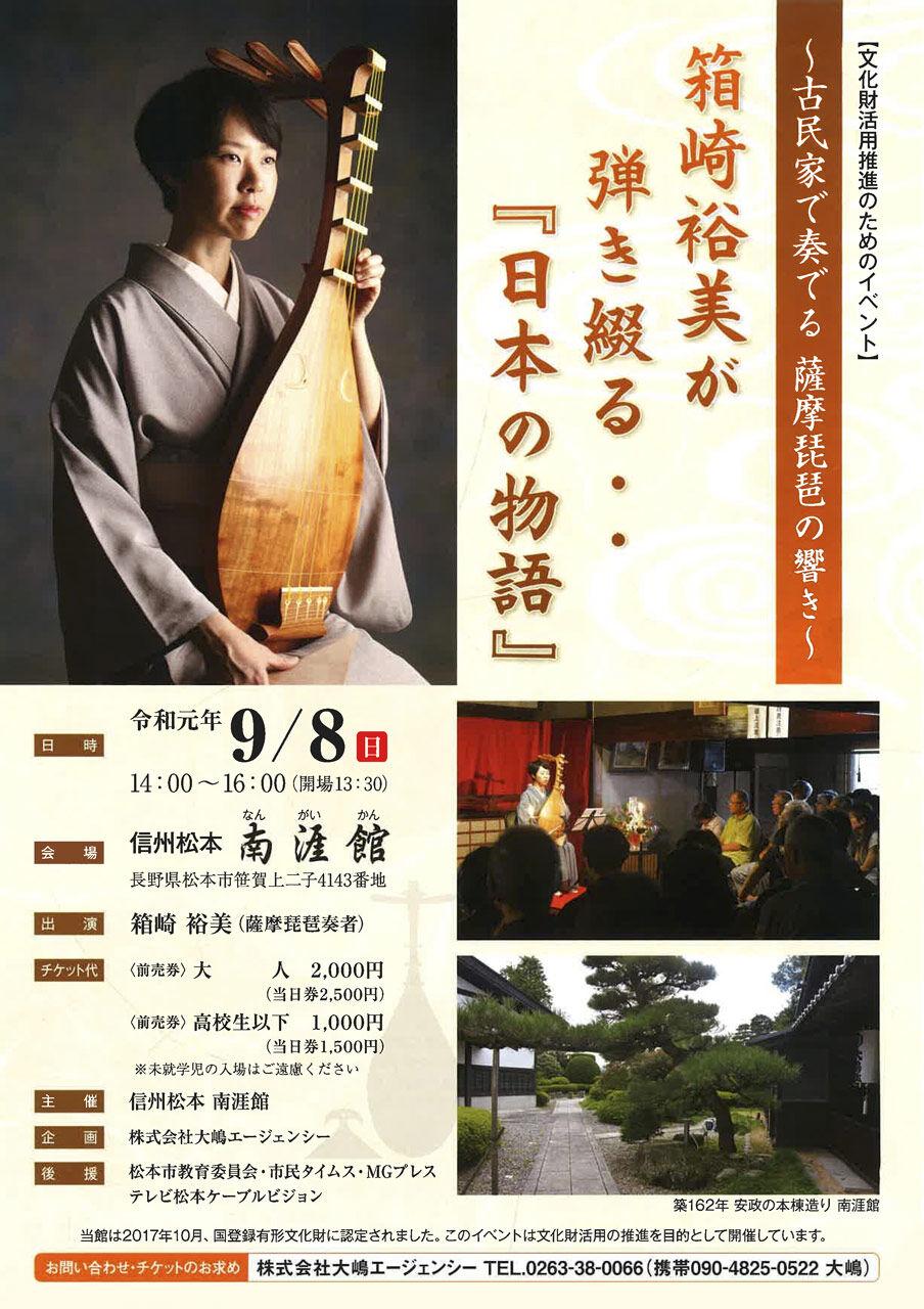 concert_01_l