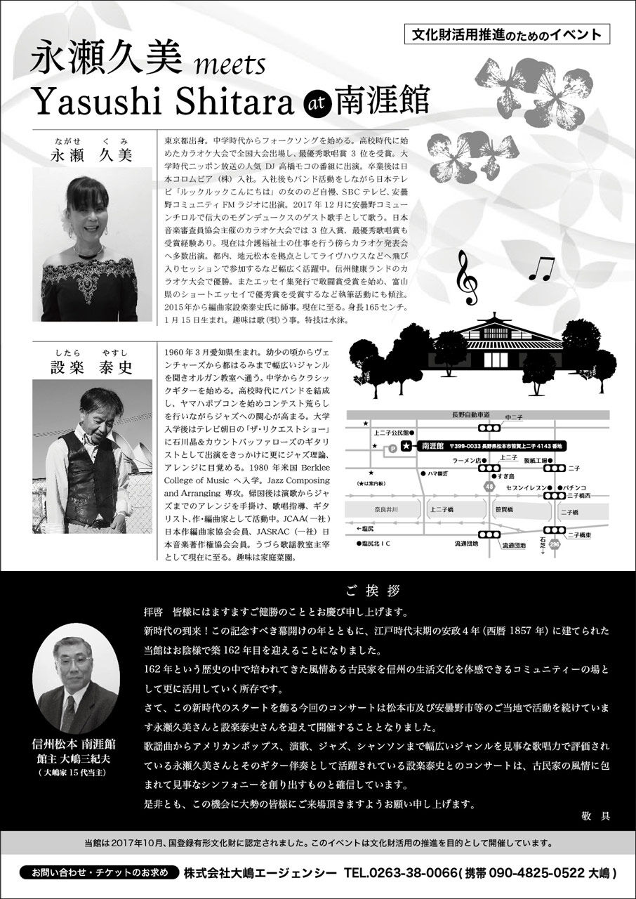 concert_02_l (1)