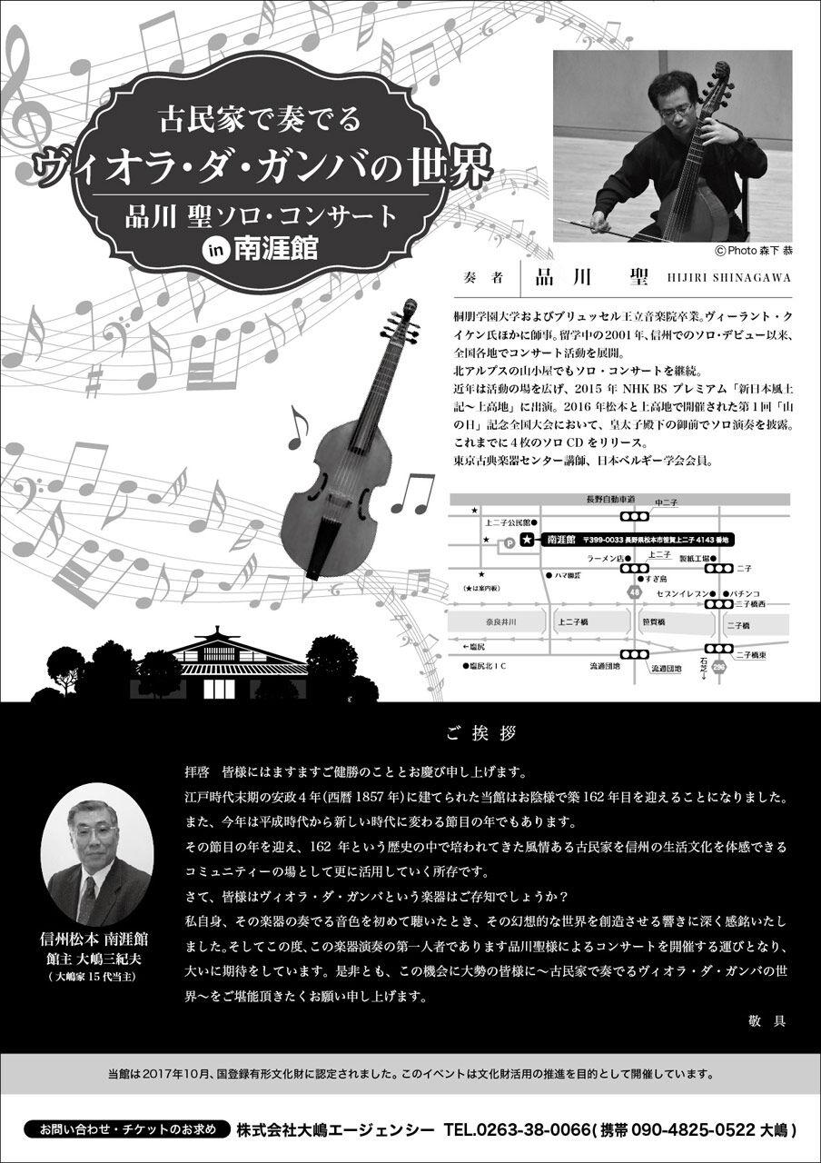 concert_02_l (2)