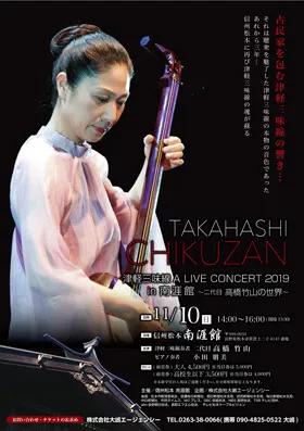 concert_01_l (2)