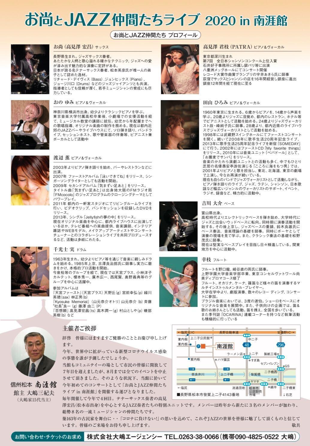 concert_02_l (3)