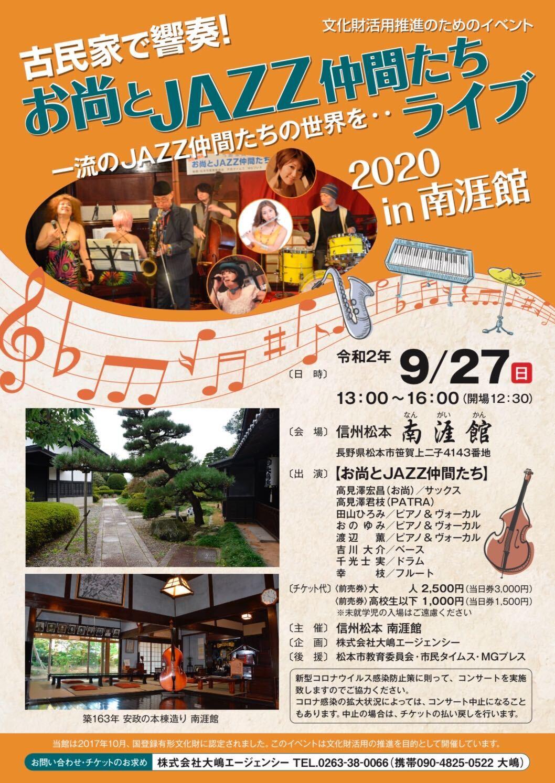concert_01_l (3)